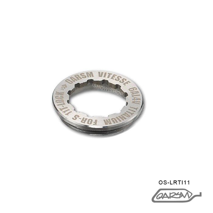 oarsm os-lrti11 titanium 6al4v 飛輪蓋 for shimano 11t