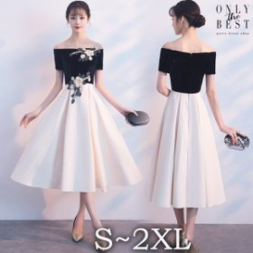 オフショルダー ドレス 花柄 刺繍 ワンピース ロングドレス 袖あり結婚式 ドレス お呼ばれ ワンピース 30代 20代 40代 フレアワンピース