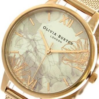 腕時計 レディース オリビアバートン OLIVIA BURTON OB16VM11 クォーツ ピンクゴールド マルチカラー