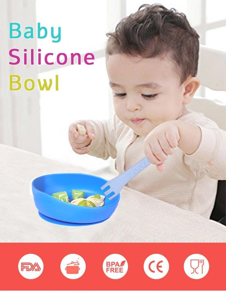 韓國uyou 兒童矽膠防滑餐碗 sgs 食品級矽膠