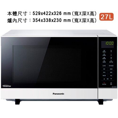 【送不銹鋼調味罐組】Panasonic 國際 NN-SF564 微波爐 27L 無轉盤 變頻微電腦