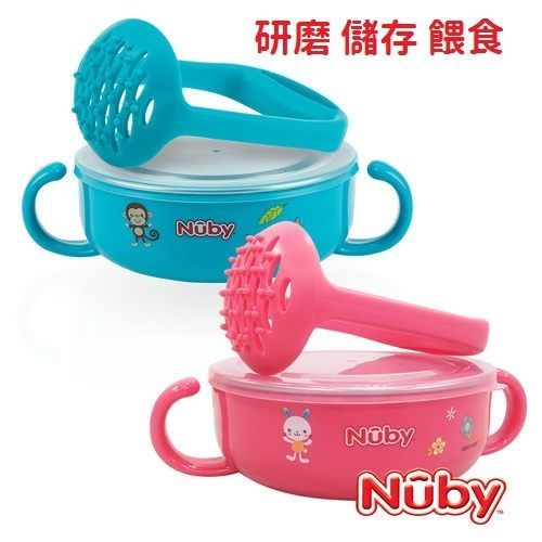 Nuby 不銹鋼多功能碗 學習餐具 嬰兒訓練碗 5609 好娃娃