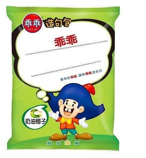 乖乖-奶油椰子18g(24包/箱) 【合迷雅好物商城】