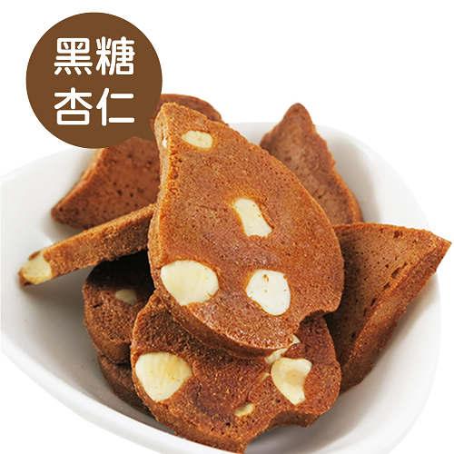 【嘉冠喜】諸羅桃果-黑糖杏仁