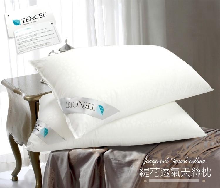 飯店選用 TENCEL天絲 緹花透氣天絲枕