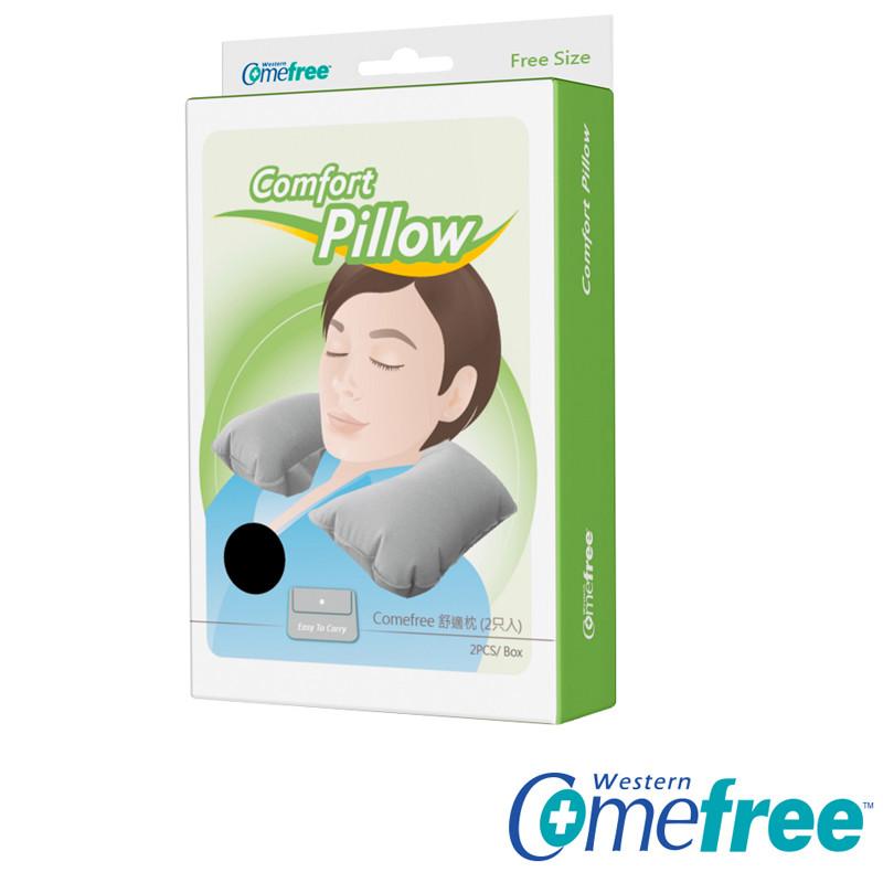 comefree舒適枕(2入/頸枕/長途旅行/人體工學/充氣式/pvc加值絨/紓壓/聖誕禮物)