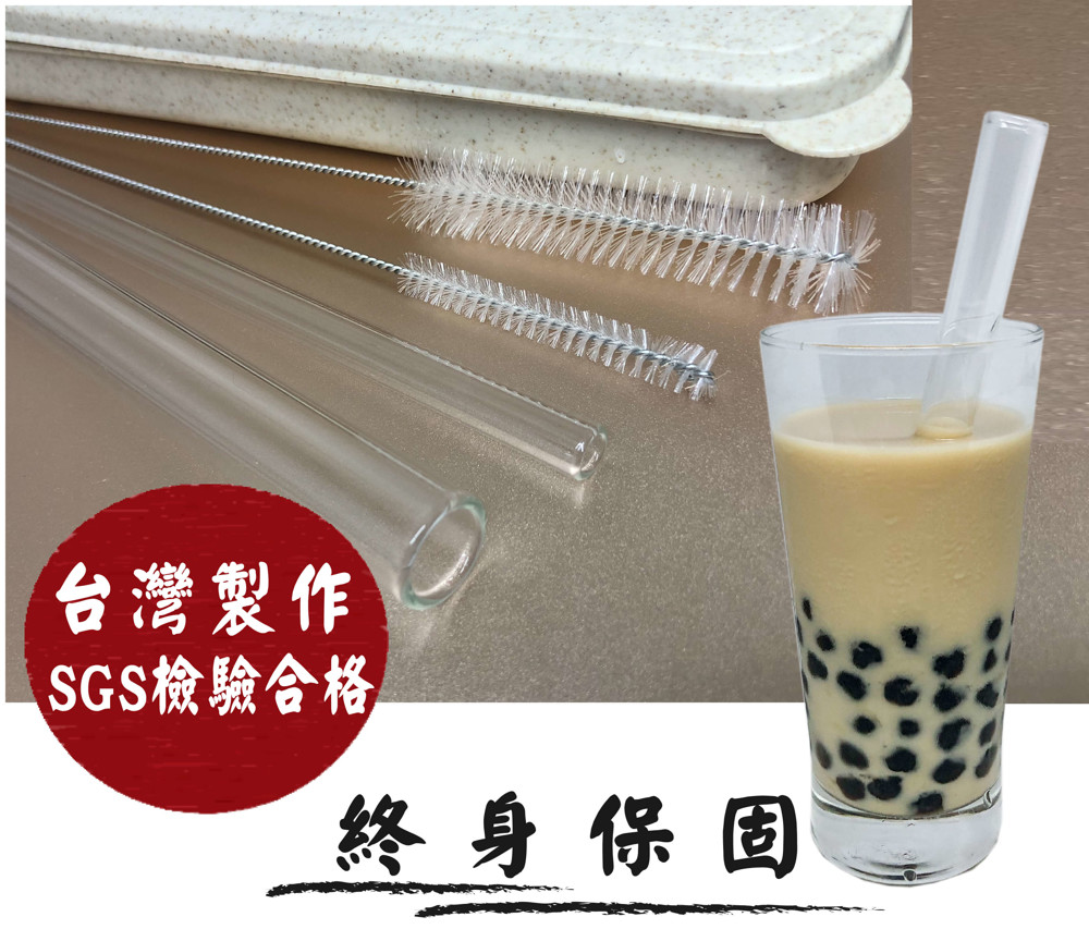 玻璃吸管五件組禮盒版/台灣製/終身保固/sgs檢驗合格/送小麥收納盒
