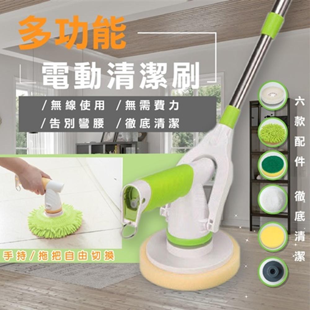 【FJ】升級版多功能電動清潔刷K-108L(公司貨)