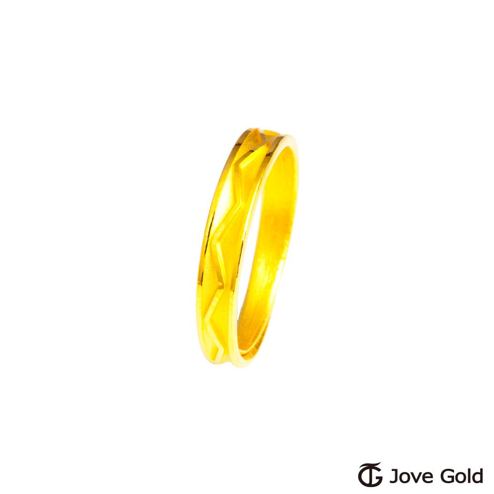Jove Gold 漾金飾 故事線黃金女戒指