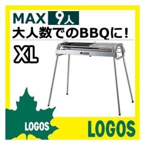 バーベキューグリル ロゴス LOGOS ハイステンチューブラル XL・Gプラス(鉄板付) バーベキューコンロ グリル BBQグリル コンロ 調理器具 送料無料