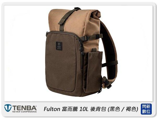 【銀行刷卡金+樂天點數回饋】Tenba Fulton 富而騰 10升 Backpack 後背包 相機包 攝影包 (公司貨) 黑色,褐色
