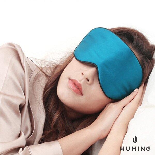 真絲USB熱敷眼罩