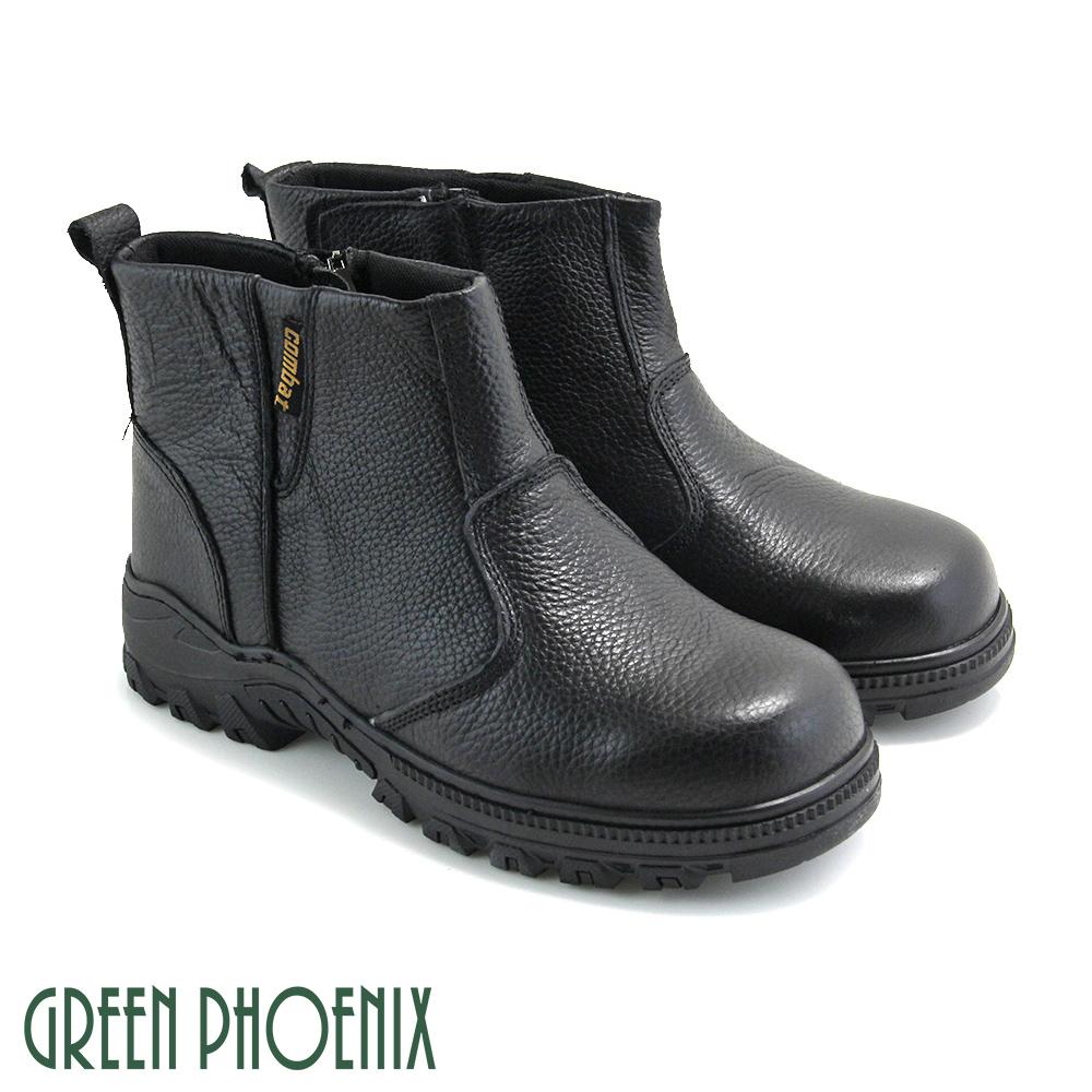 【GREEN PHOENIX】真皮側拉鍊安全鋼頭工作靴(男鞋)N-10497