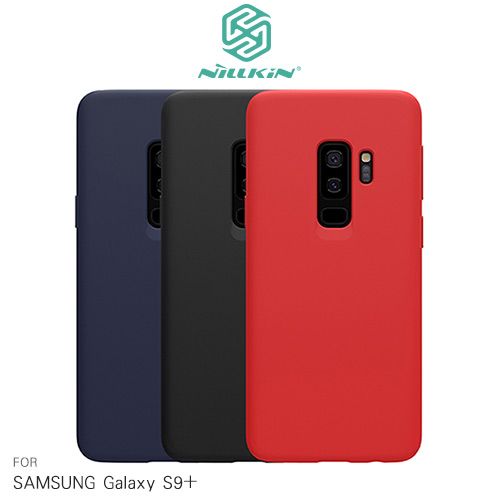 NILLKIN SAMSUNG Galaxy S9+ 感系列液態矽膠殼