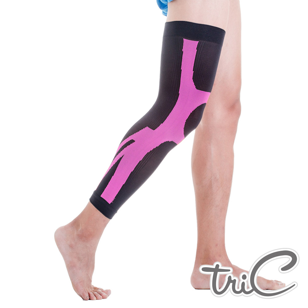 【Tric】台灣製造 專業運動護具-大小腿護套 桃紅色(1雙)