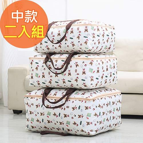【佶之屋】420D收納式防潑水牛津布衣物、棉被收納袋-中號(二入組)