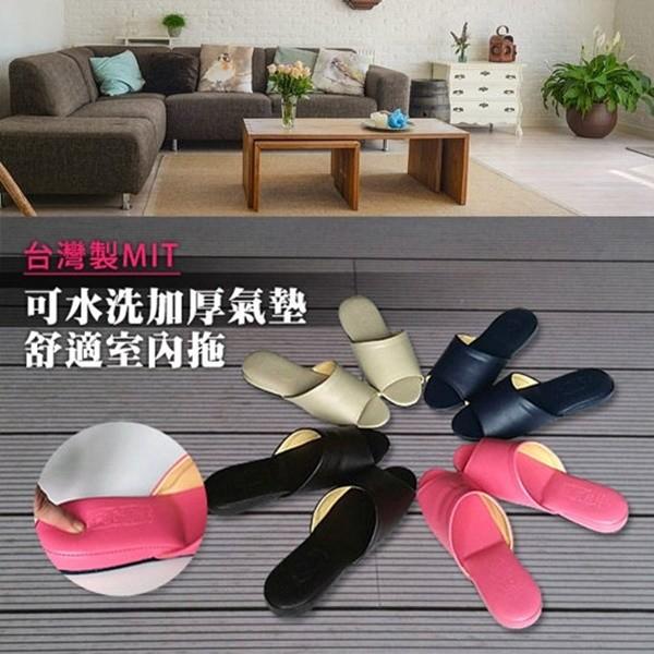 台灣製日式可水洗氣墊舒適室內皮拖鞋厚底