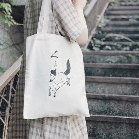 キャンバスバッグ - 人生の馬