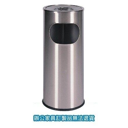 不鏽鋼 清潔箱 TH-25S 煙灰缸 垃圾桶