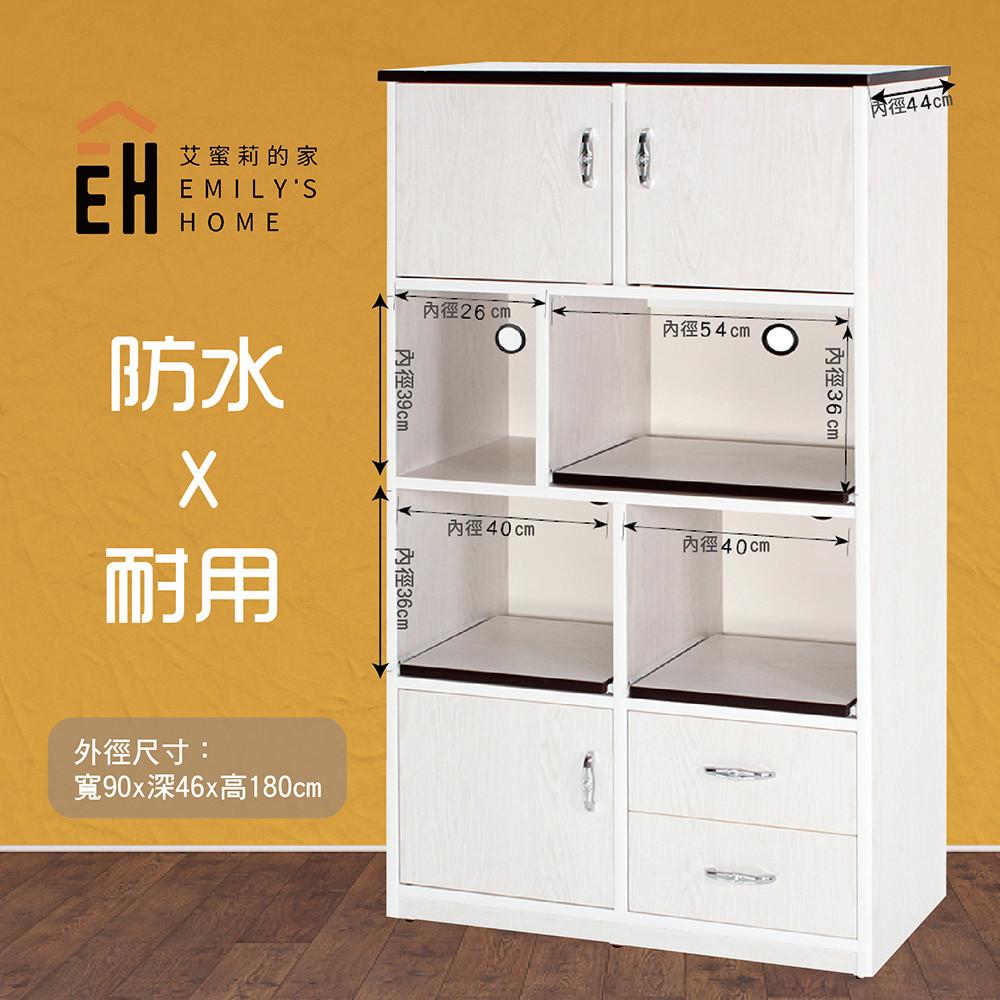 艾蜜莉的家3尺塑鋼白橡色電器櫃(含插座)