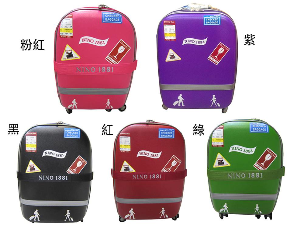 中小一組行李箱台灣製造品質保證加大容量固束帶三段鋁合金拉桿設計附海關鎖雙加寬飛機輪