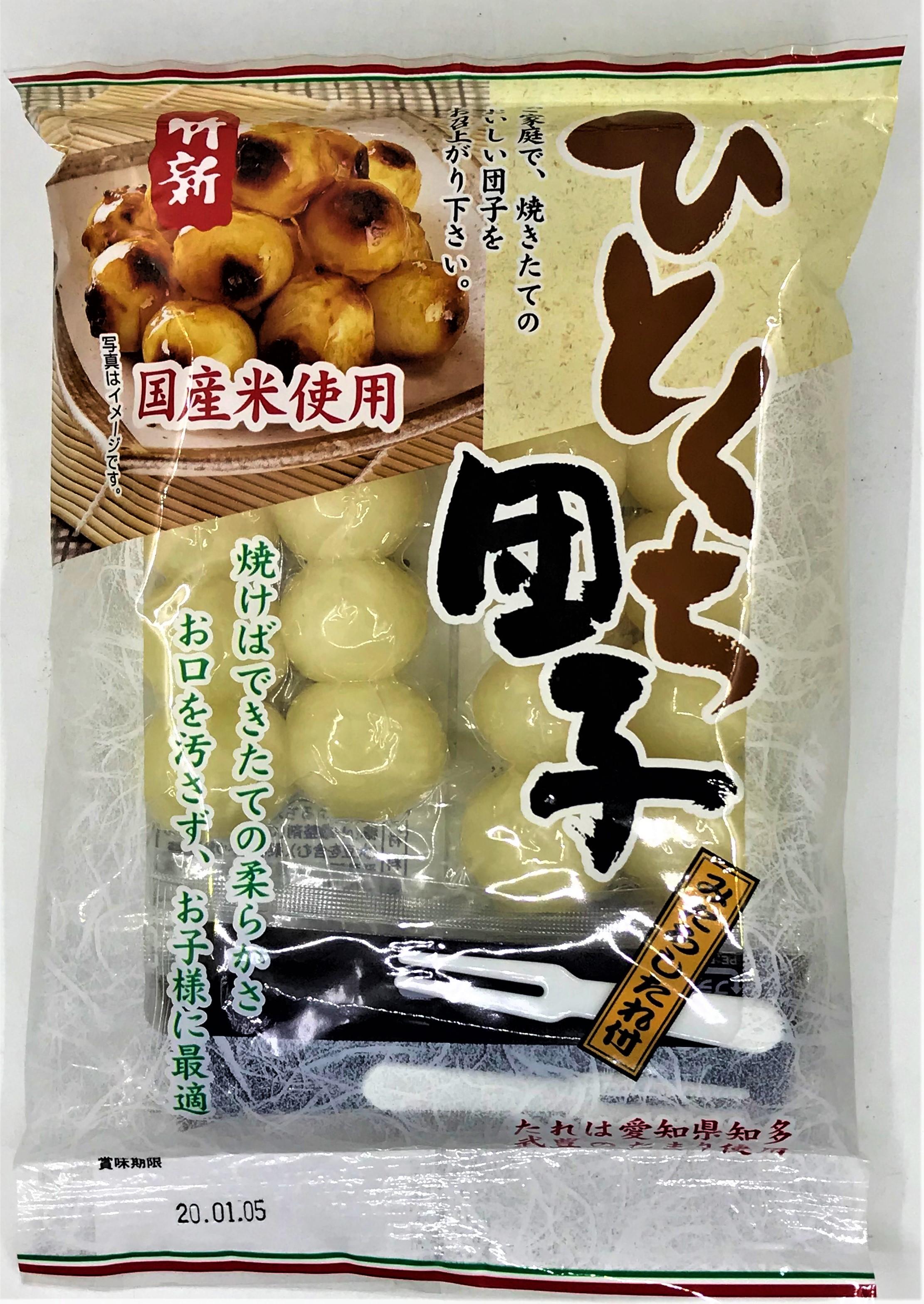 [哈日小丸子]竹新一口糯米糰子~附醬汁(240g)
