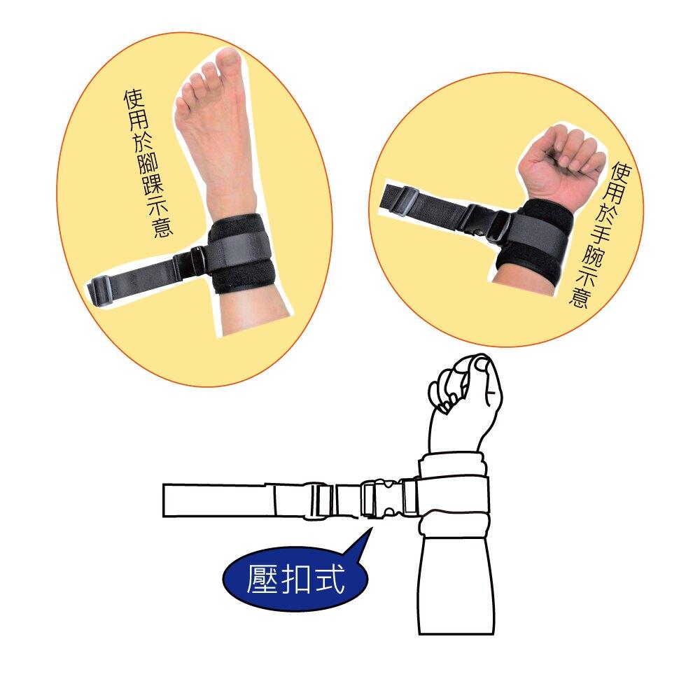 安全束帶 - 手腳綁帶 舒適束帶 2入 壓扣式 [ZHCN1901]