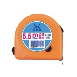 【徠福】彩色 5.5M 鋼捲尺 25m/m 公英 /個 NO.4092