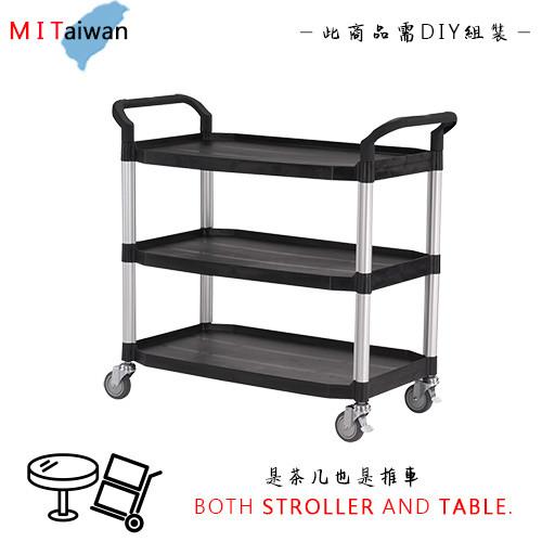100%台灣製 大台面多功能三層工具餐車/茶几/手推車 ra-808la