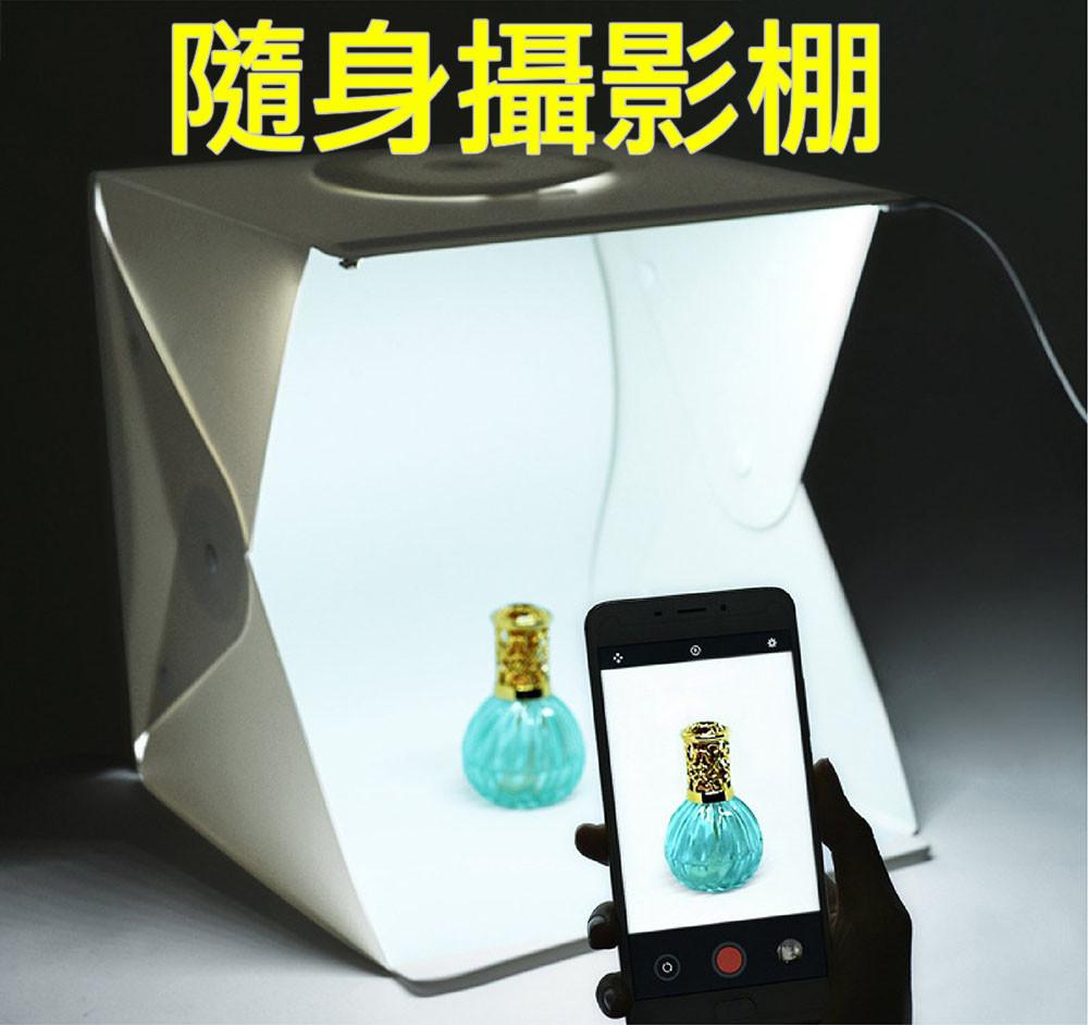 全新4代led便攜攝影棚40公分大體積攝影棚小型攝影棚隨身攝影棚攝影燈