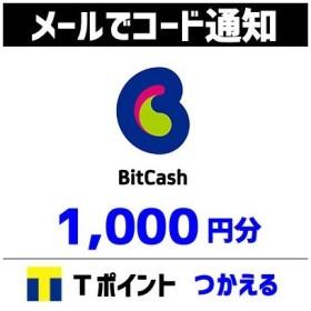 土日祝でも当日コード通知・BitCash ビットキャッシュ 1,000クレジット(1,000円分) Tポイント利用OK ポイント消化