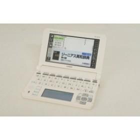 【中古】CASIOカシオ EX-wordエクスワード 140コンテンツ収録 電子辞書 XD-U4700 ホワイト 高校生モデル DATAPLUS 8