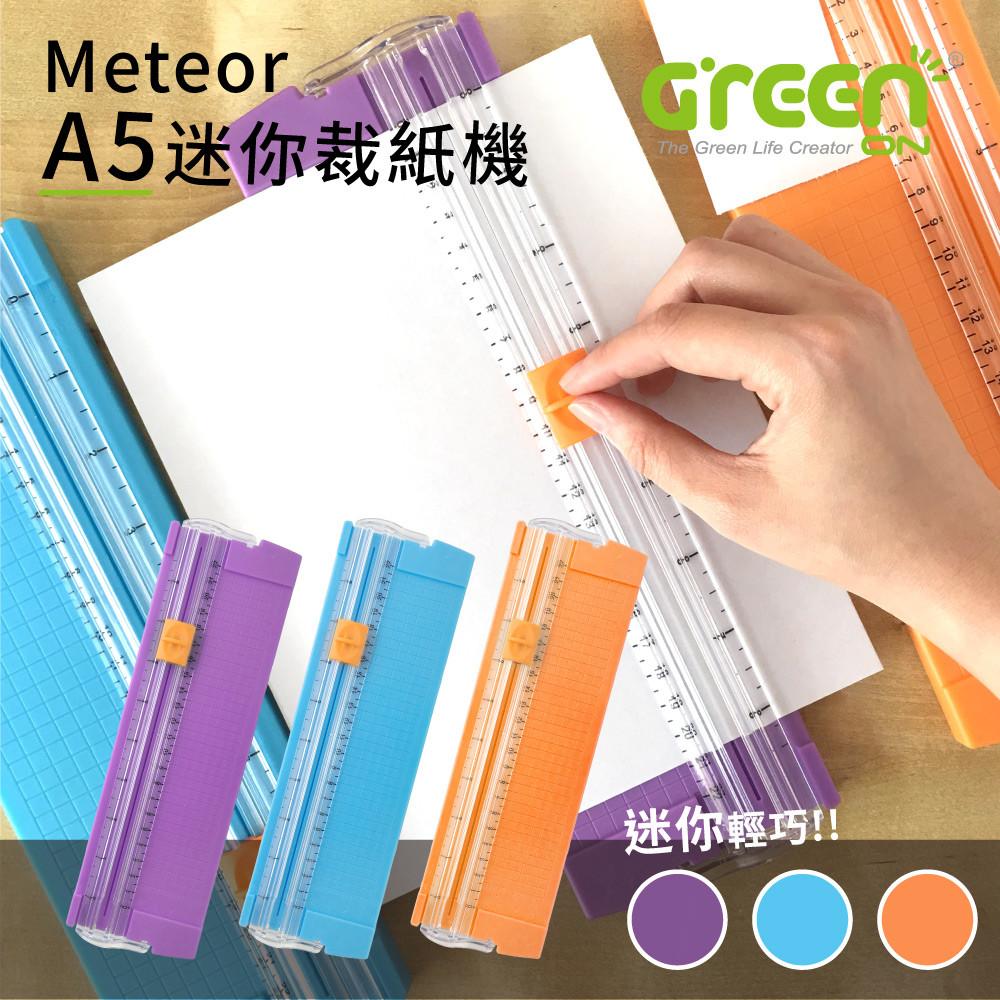 greenonmeteor a5 迷你裁紙機 (輕巧便攜 折疊量尺 刀頭可更換)
