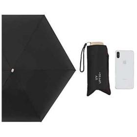 BEATON JAPAN 折りたたみ傘 軽量 レディース 晴雨兼用 スマホサイズ 日傘 UVカット 完全遮光 撥水 耐強風 高強度 グラスファイバー コンパクト[H4](ブラック)