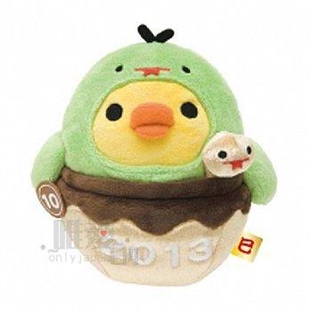 12090400004 2013蛇年限定公仔娃-小雞 SAN-X 懶熊 懶妹小雞 奶熊 娃娃 蛇年娃 真愛日本
