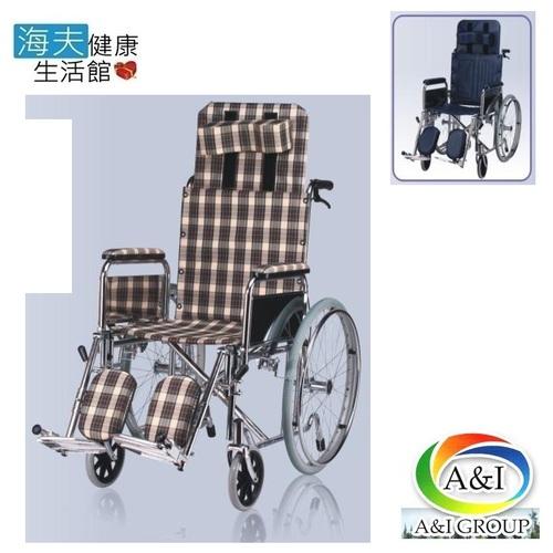 【海夫健康生活館】康復 躺式五代電鍍輪椅18'