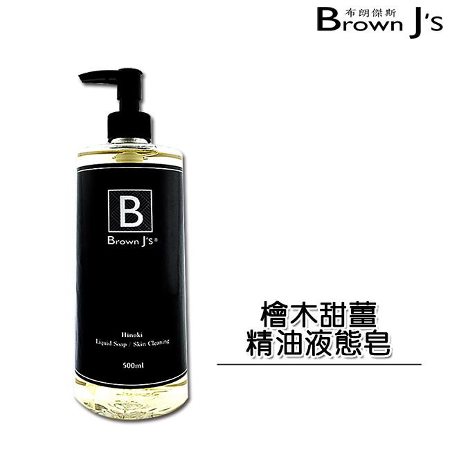 brown j's布朗傑斯黑東方大地 -檜木甜薑 精油液態皂 500ml