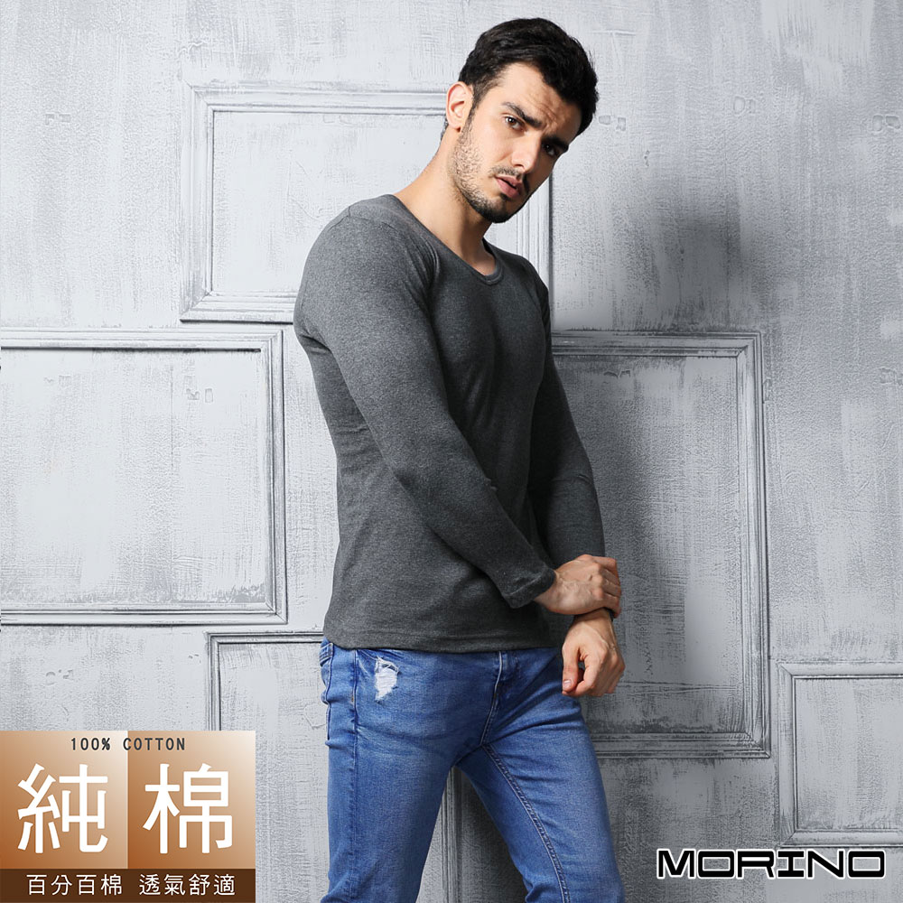 【MORINO摩力諾】純棉 長袖T恤 V領衫-深灰色(超值2入組)