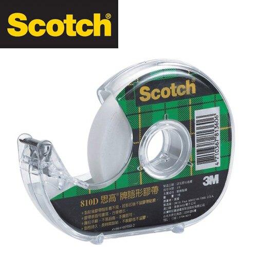 促銷價 3M 810D-1/2  Scotch 隱形膠帶 (12mmx32.9m)-附輕便膠台 /個