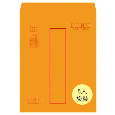 美加美 N1304P 大4K紅框資料袋(袋裝) 20束/ 包