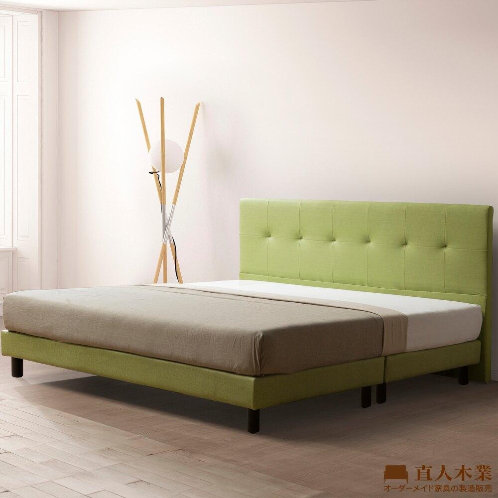 【日本直人木業】SUN湖水綠貓抓布5尺立式床組