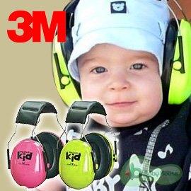 3M Peltor Kid 防噪音兒童耳罩-綠 瑞典原裝進口【淘氣寶寶】