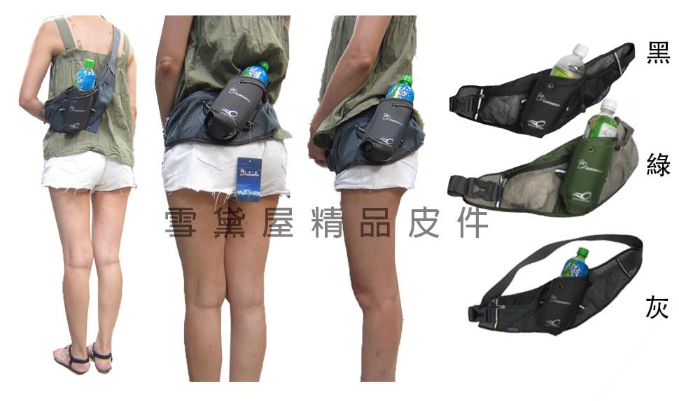 mountaintop 腰包慢多功能跑透氣水壺包可後背腰包加強透氣護腰背休閒運動單車防水全齡適