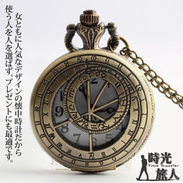 時光旅人尋寶羅盤古典造型復古懷錶隨貨附贈長鍊