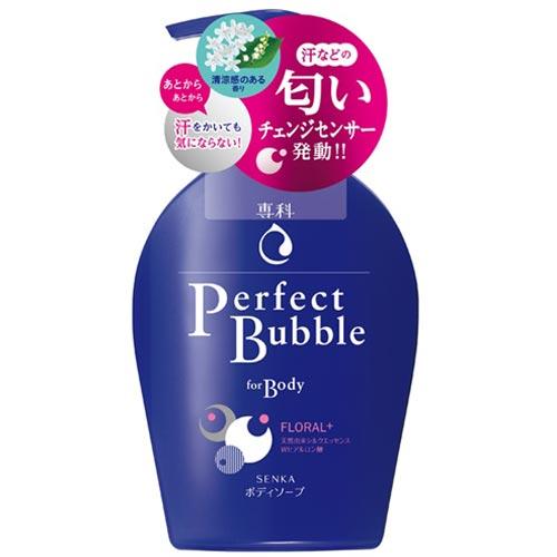 超微米 完美泡泡沐浴乳 500ml