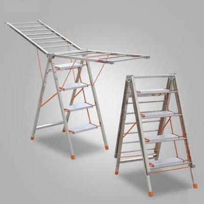 【晾衣架梯子兩用-TZ-4-五步梯-50*95*123cm-1套/組】加厚不銹鋼可折疊人字梯晾衣架-7201006