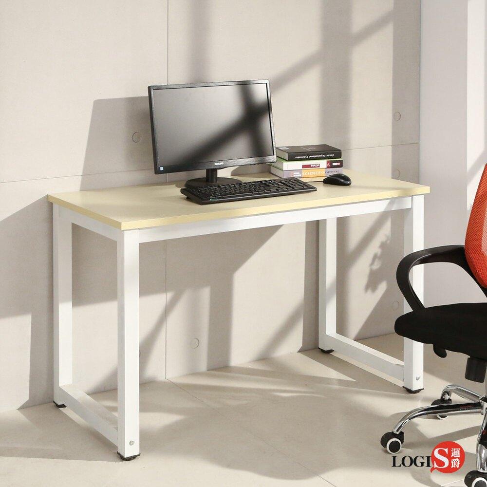 LOGIS極簡工業風白腳桌 工作桌 長桌 電腦桌 辦公桌 LS-612W