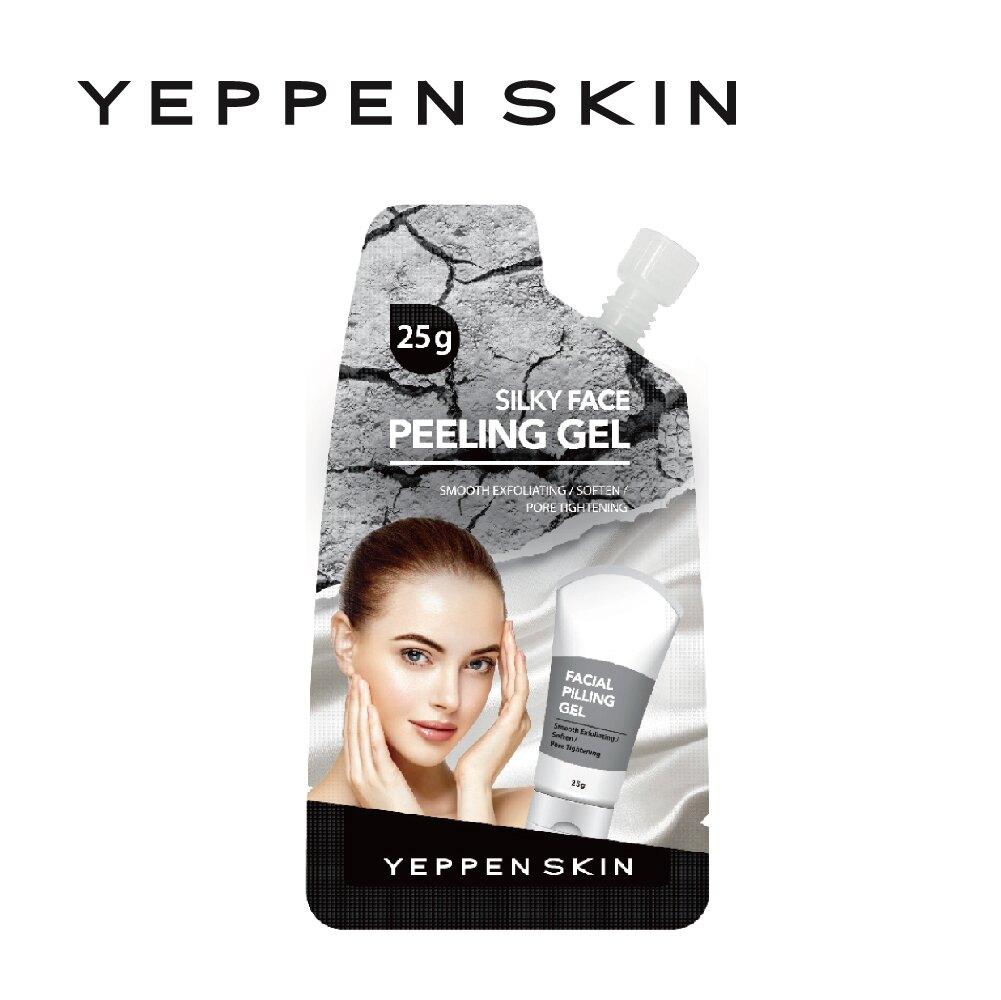【YEPPEN SKIN】淨嫩臉部清潔凝膠-H002(25g)