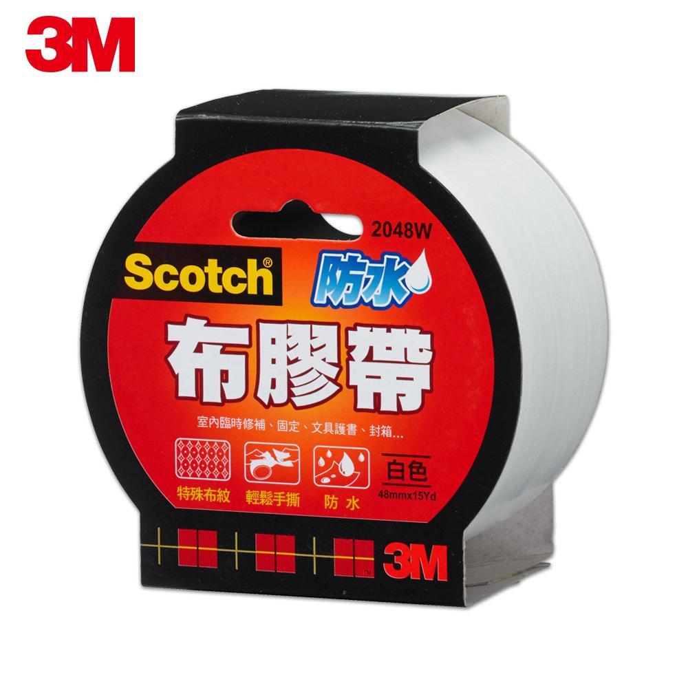 3M 2048W SCOTCH強力防水布膠帶-白(48mm x15yd) 7100014714