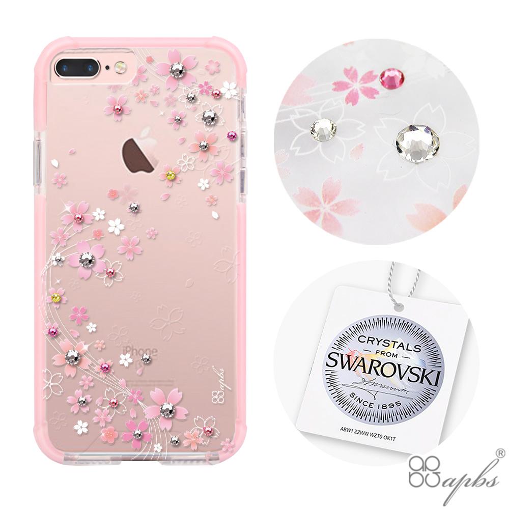 apbs iPhone8 Plus / iPhone7 Plus / iPhone6s Plus 5.5吋施華彩鑽四角防撞手機殼-日本櫻